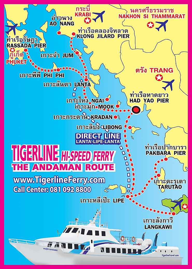 Ile paradisiaque Thaïlande carte pour aller Koh Ngai